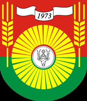 Hrubieszów.png