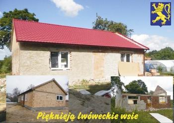 Lwówek_12.jpeg